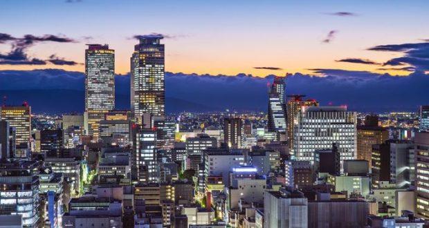 About Nagoya